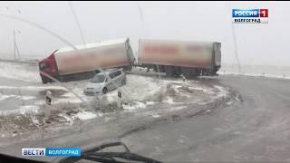 Сняты ограничения движения на трассе Волгоград – Каменск-Шахтинский