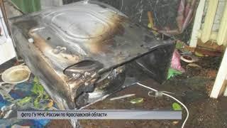 Стиральная машина стала причиной пожара в квартире
