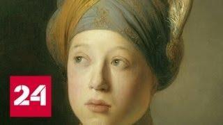 В Пушкинском музее готовят масштабную выставку голландской живописи - Россия 24