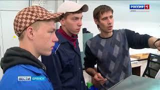 """""""Вести. Брянск"""" (эфир 16.07.2018 в 20:45)"""