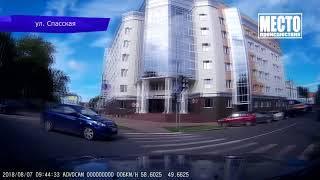 Видеорегистратор  Лексус спровоцировал ДТП  ул  Попова  Место происшествия 13 08 2018