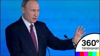 Послание Президента всколыхнуло российскую общественность