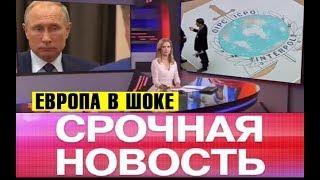 Запад в шoke : Русский пepeBopoт в Латвии. Путин, Лавров, Ушаков, Китай и др НОВОСТИ 8.10.18