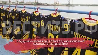 """Хоккейная """"Северсталь"""" едва не вылетела из КХЛ"""