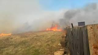 Пожары в Вахрушево из за сухой травы дотла сгорели жилые дома