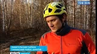Международная экспедиция альпклуба «Горы Байкала» открыла восемь новых вершин и маршрутов в Бурятии