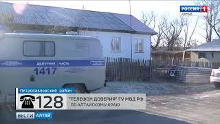 В одном из сёл Алтайского края пропали 18 кур