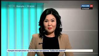 Вести 24 от 17.07.2018
