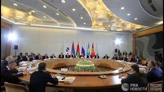 Встреча Путина с лидерами СНГ в Высшем евразийском экономическом совете