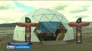 В Башкирии в этно-парке «INAYA» прошел Открытый Республиканский семинар по строительству сфер