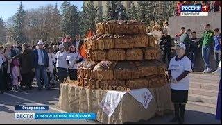 Калейдоскоп культур. Как День народного единства отпраздновало Ставрополье