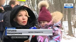 Почти полторы тысячи владивостокцев оказались втянуты в земельный конфликт