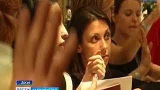 В судах уже рассматривается шесть исков к «Натали Турс»
