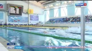 На этапе Кубка России по плаванию пензенская сборная стала самой представительной