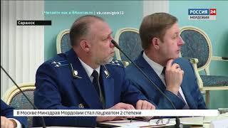 Прокуроры ПФО обсудили в Саранске борьбу с теневым бизнесом