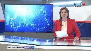 Вести-Иристон // 29.09.2018