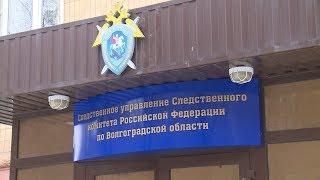 В Волгограде сотрудница прокуратуры помогла задержать педофила