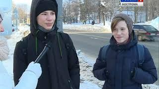 Прокуратура и ГИБДД проверили, как чистят от снега и наледи костромские улицы