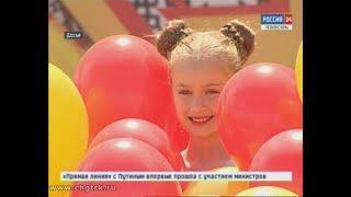 В День Республики жителей и гостей столицы ждёт множество интересных событий