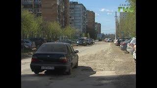 Какое будущее ожидает улицу Дачную ?