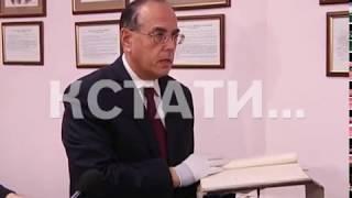 Нижегородский аэропорт скорее всего будет носить имя Валерия Чкалова