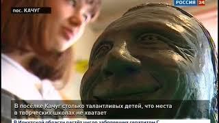 Голову Путина изваяли семиклассники из Качуга