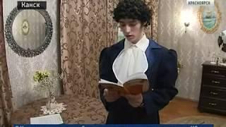 Территория закона: в Канской детской колонии прошли Макаренковские чтения