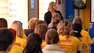 """Школьникам региона рассказали о межрегиональной добровольческой акции """"Мы вместе"""""""