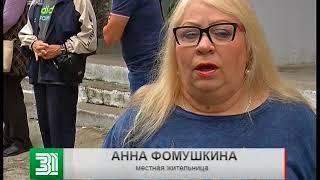 Разбитая дорога в Курчатовском районе угрожает жизни пешеходов и автомобилистов