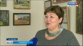 В Астрахани прошла выставка картин Николая Заварина
