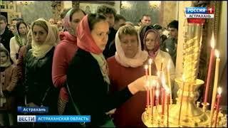 Подготовку к торжеству, посвящённому Пасхе, обсудили в администрации города Астрахани