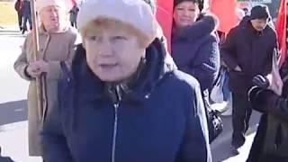 Митинг и шествие Коммунистов