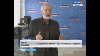 Мастер уникальных кадров: наш коллега Борис Полозов отмечает юбилей