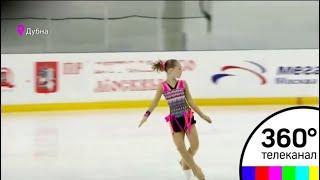 Юная фигуристка из Дубны прошла отбор на первенство России