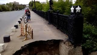Обрушение части Сосневского моста