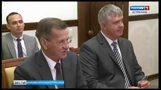 Губернатору Астраханской области представили нового консула Туркменистана в России