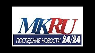 Кадыров вывезет в Россию детей пожизненно приговорённых в Ираке россиянок - Происшествия - МК