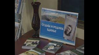 Писатель и врач. В Ставрополе отметили 100-летие Мариам Ибрагимовой