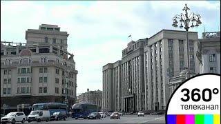 В России появился закон о новой мере пресечения для подозреваемых и обвиняемых
