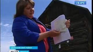Без воды может остаться посёлок Большой Луг в Шелеховском районе
