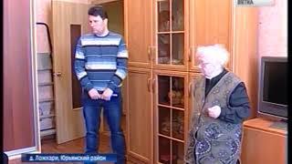 Коммунальные проблемы в деревне Ложкари Юрьянского района(ГТРК Вятка)