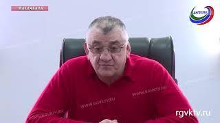 В Дагестане спортивные объекты дополнительно проверят на безопасность