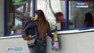 На вокзале Пермь-II закрываются кассы
