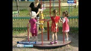 Благодаря федеральному гранту в Яльчиках установили детские спортивно-игровые комплексы