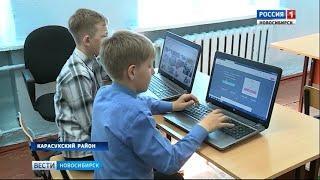 В сотне школ Новосибирской области появится широкополосный интернет