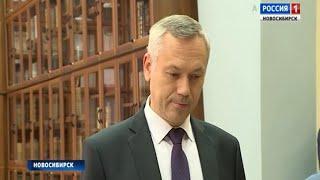 Глава региона Андрей Травников поддержал идею строительства второй очереди ГПНТБ СО РАН
