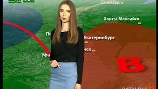 Прогноз погоды от Елены Екимовой на 22,23,24 июля
