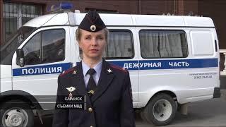 В Саранске спустя 16 лет члены ОПГ ответят за убийство