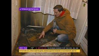 пожар в доме на улице Юшкова