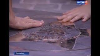 """""""Учитель учителей"""": новое имя на """"Проспекте звезд"""" в Ростове"""
